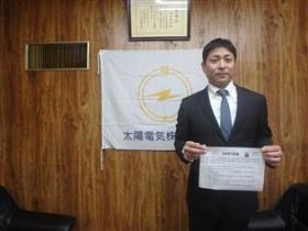田村 卓(タムラ タカシ)代表取締役の「よかボス宣言」写真(別ウインドウで開きます)